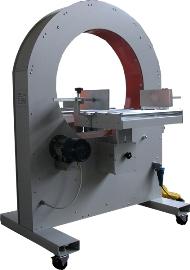 Полуавтоматический горизонтальный упаковщик BOX Gorizont 300 (500,800,1000)